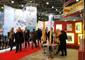 Выставка1 300x212 - Aquatherm Novosibirsk
