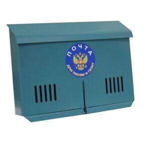 Почтовый ящик под навесной замок (широкий)