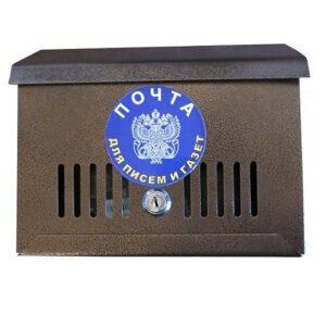 Почтовый ящик с внутренним замком (мини)