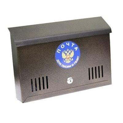 Почтовый ящик с внутренним замком (широкий)
