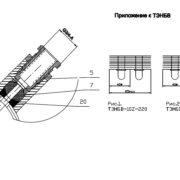 Блок ТЭНБВ-10/Z-220 Черн