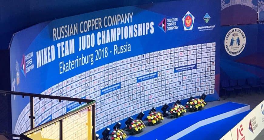 Фото Компания Равиком-М выступила спонсором чемпионата Европы 2018 по дзюдо в Екатеринбурге