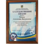 Фото Сертификаты