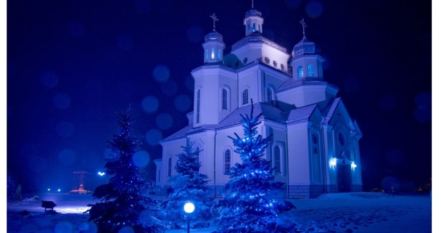 Фото Поздравляем с Рождеством Христовым.