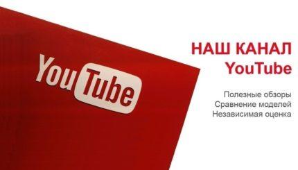 Фото Youtube канал