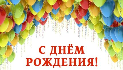 Фото Предприятие ООО