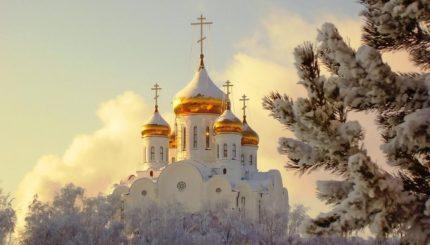 Фото Поздравляем с Рождеством Христовым