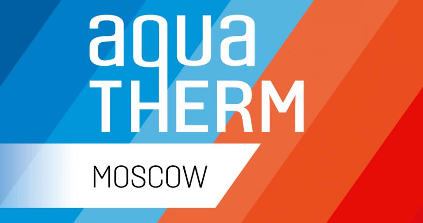 Выставка 870x460 - Aquatherm 2017.