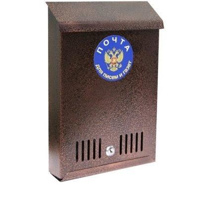 Почтовый ящик с внутренним замком
