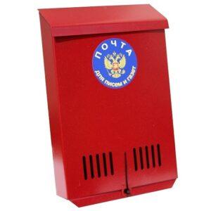 Почтовый ящик под навесной замок