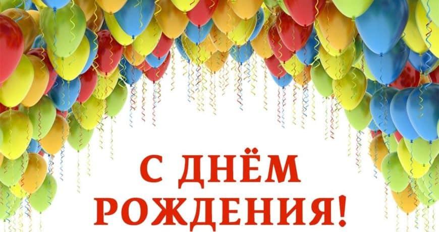Den firmy 870x460 - Предприятие ООО