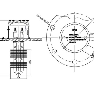 Блок ТЭНБВ-5/Z-220Т(терморегулятор)